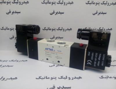 شیر برقی 3/8 220ولت AIRTAC دو بوبین ایرتک اصل