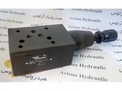 فشارشکن مادولار 3/8 P کنترل ترک هیدرولیک