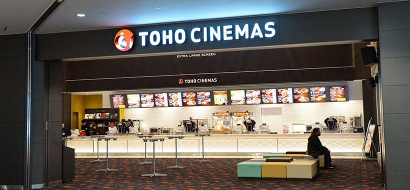 راه حل حرفهای هارمن برای تاثیرگذاری بیشتر سینمای TOHO