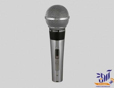 میکروفون شور 565SD