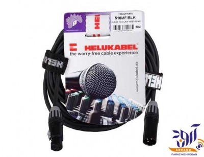 کابل میکروفون هلوکیبل Helukabel S15MF