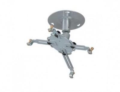 نگهدارنده سقفی ویدئو پروژکتور یورومت Euromet 06826 Videoprojector Ceiling Mount