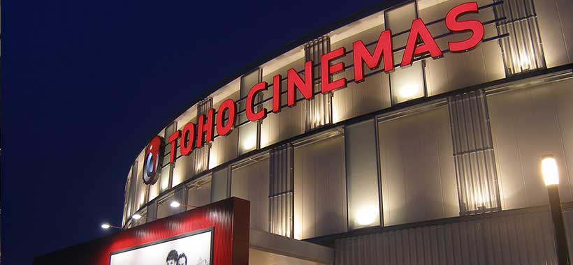 HARMAN Professional Solutions FOR TOHO Cinemas