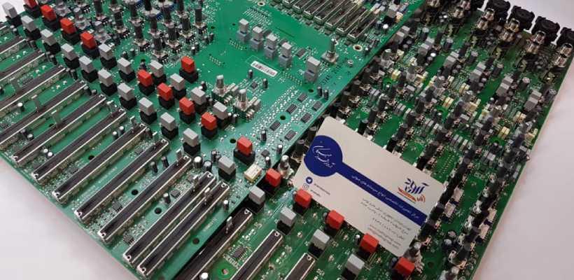 تعمیر پاور میکسر دایناکورد Dynacord Power Mixer 1600-3