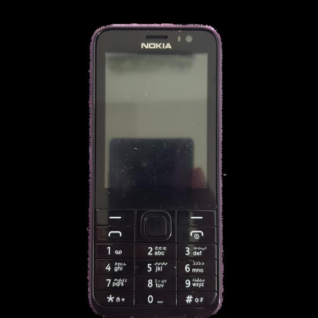 Nokia 230 (2SIM) (COPY)