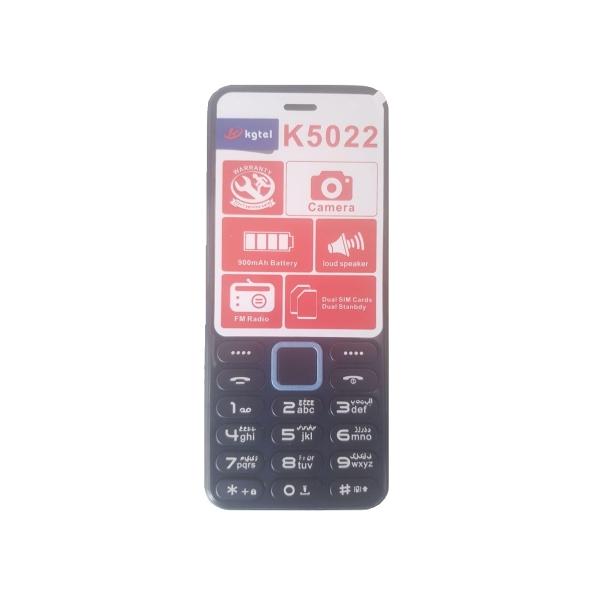 Kgtel K5022 (2SIM)