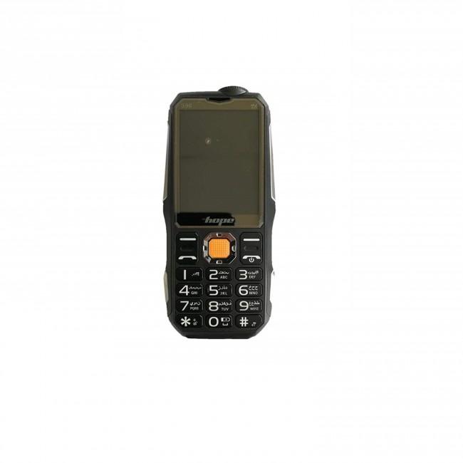 Hope S96 (2SIM)