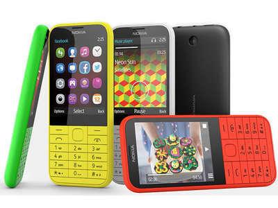 Nokia 225 (2SIM)