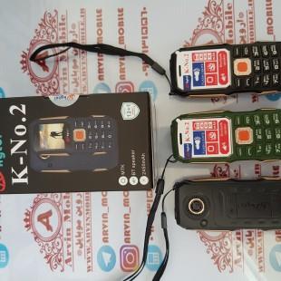 Kgtel K-NO.2 (2SIM)