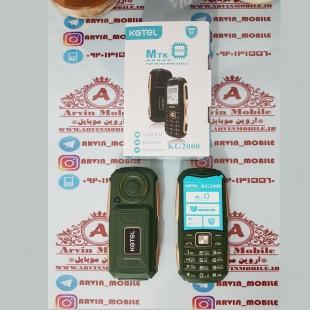کاجیتل KG2000