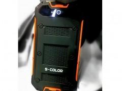 S-COLOR H1 (2SIM)