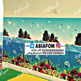 دیوارپوش عروسکی آسیافوم