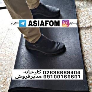 کفپوش دونه ریز نشکن