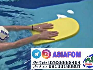 قیمت تخته شنای