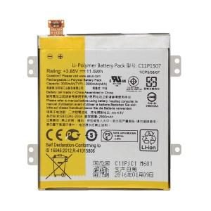 Asus Zenfone 2 zoom  ZX551ML Battery