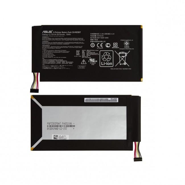 ASUS MeMO Pad FHD 10 ME302KL/ME302K Tablet Battery