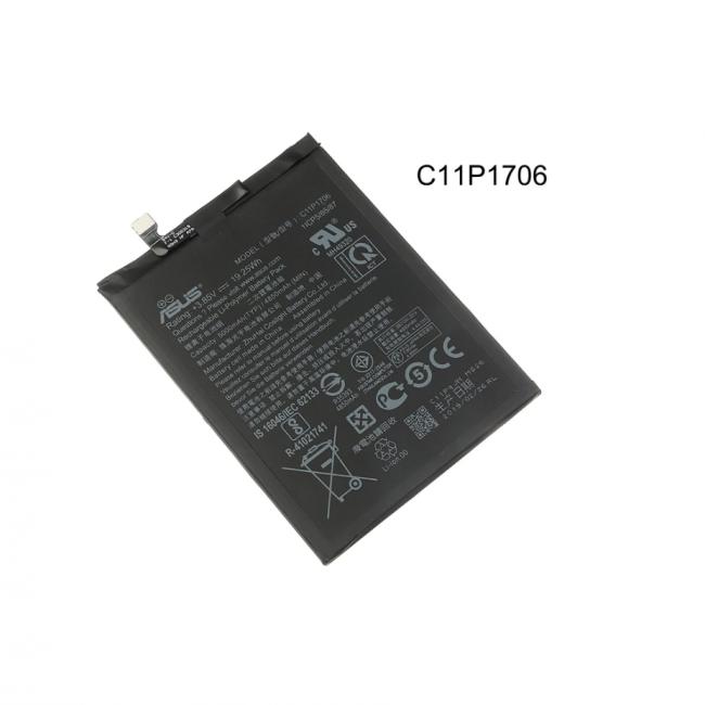 Asus Zenfone Max Pro (M1) ZB601KL/ZB602KL Battery