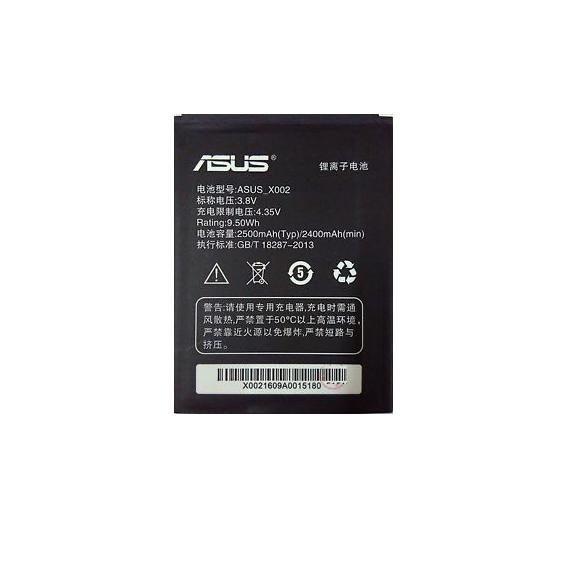 Asus Pegasus X003 Battery