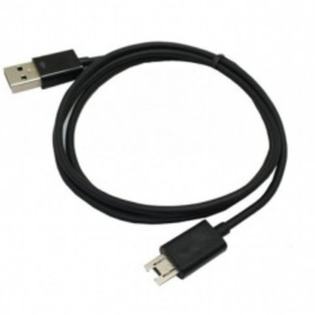 ASUS A68 CHARGER CABLE