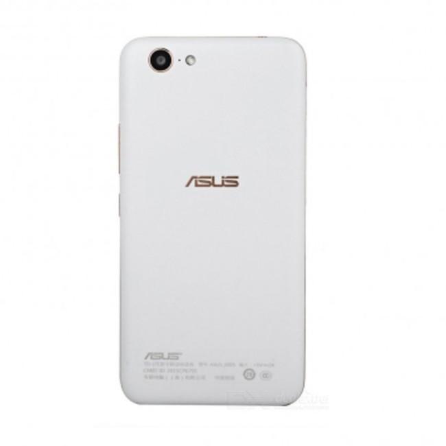 Asus Pegasus X005 backdoor
