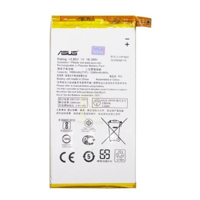 ASUS ZENPAD7/Zenfone Go  (Z171KG/ZB690KG) Tablet Battery