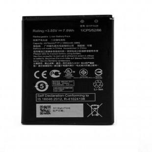 Asus Zenfone GO 4.5  ZB452KG battery