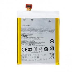 Asus Zenfone 5 A500CG/A501CG/A502CG/A500KL Battery