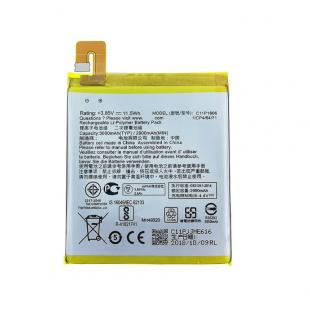 ASUS Zenfone 3 laser ZC551KL battery
