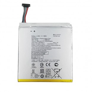 ASUS ZenPad 10 Z301ML/Z300CNL TABLET Battery