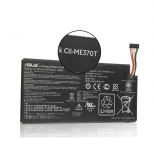 Asus NEXUS 7 ME370T/ME370TG Tablet Battery