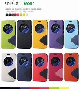 Asus Zenfone 3 ZE552KL Flip
