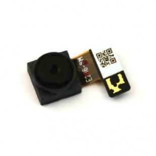 Asus ZENFONE 3S MAX ZC521TL Front Camera