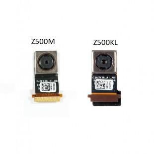 ASUS ZenPad 3S 10 Z500 Tablet Rear Camera