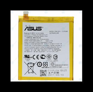 ASUS zenfone live zb501kl battery