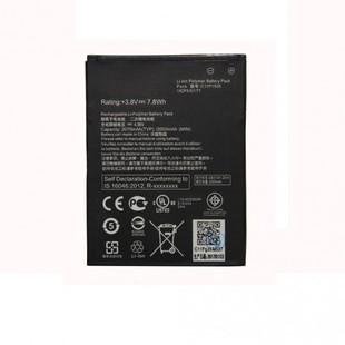 Asus Live G500TG/ZC500TG Battery