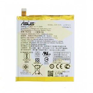 Asus Zenfone 3 ZE552KL Battery