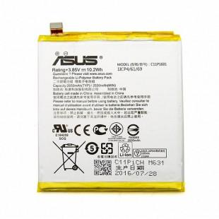ASUS Zenfone 3 ZE520KL/LIVE ZB501KL Battery