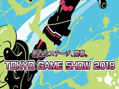 نمایشگاه توکیو گیم شو 2018 در تاریخ 20 سپتامبر تا 23 سپتامبر 2018 در شهر چیبا ژاپن برگزار شد.