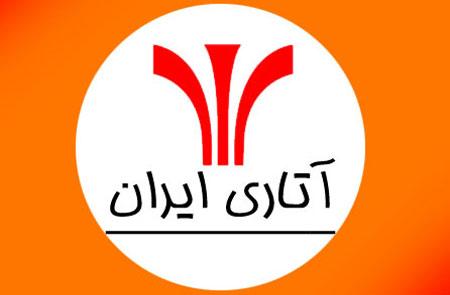 دانلود مستقیم برنامه آتاری ایران اندروید