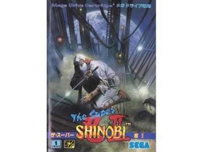 بازی شینوبی 3 سگا مگادرایو