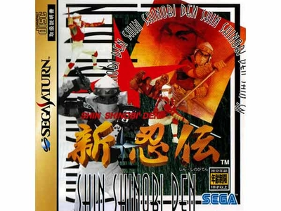 بازی شینوبی سگا ساترن
