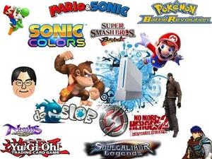 مجموعه بازی های نینتندو وی