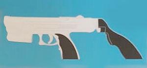 قیمت خرید تفنگ نینتندو وی wii zapper