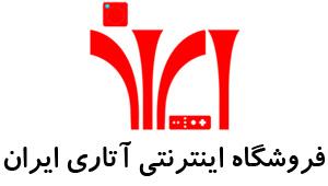 آتاری ایران