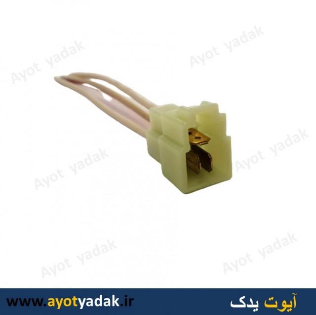 سوکت فن پراید دودور نری (بسته 10 عددی)