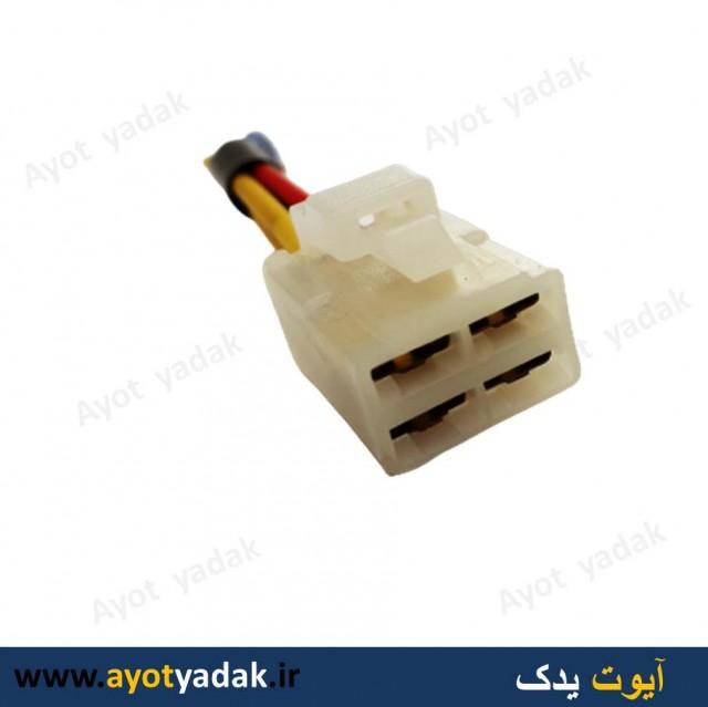 سوکت رله فن پراید انژکتور (بسته 10 عددی)