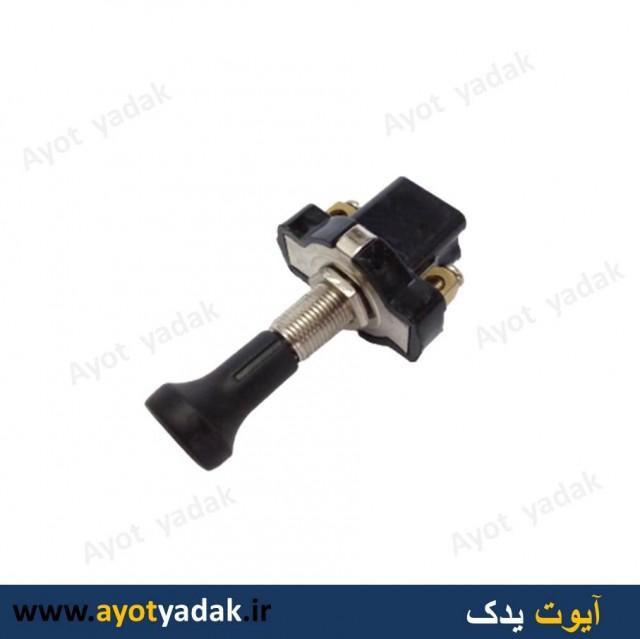 کلید تک پل کشویی (بسته 2 عددی)