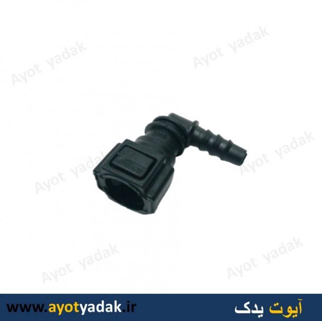 سوکت بنزین سر کج (بسته 5 عددی)