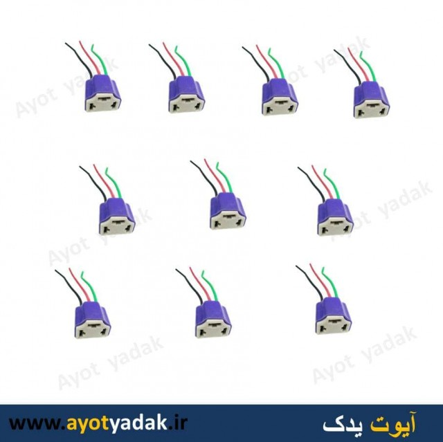 سوکت لامپ سه خار سرامیک درجه یک (بسته 10 عددی)