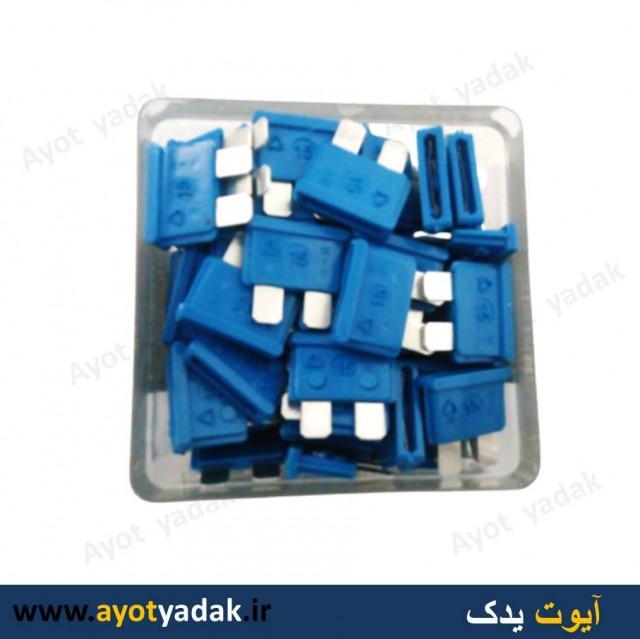فیوز 15 آمپر ایرانی (بسته 100 عددی)